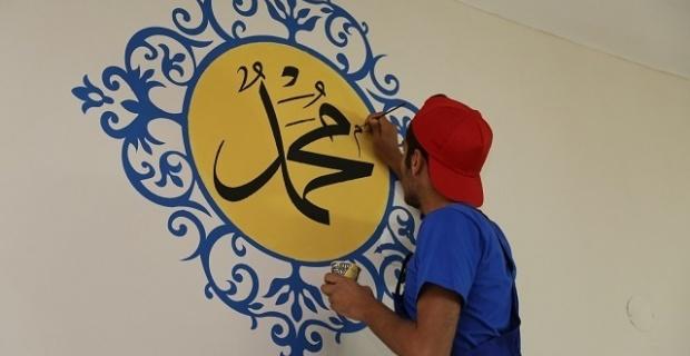 Cami Süslemeleri Harran Üniversitesinden