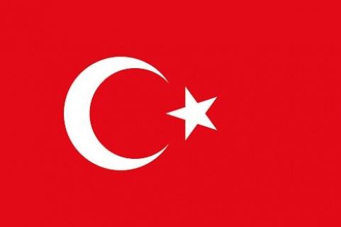 """Başkan Çınar """"Milletimizin başı sağolsun"""""""