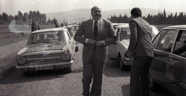 """Gaziantep Valisi Gül """"Mekanı cennet, makamı âli olsun"""""""