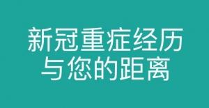 """Bakan Koca """"Bir Koronavirüs hastasının yoğun bakımda yaşadıkları size Çince kadar yabancıdır"""""""
